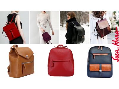 ТОП LOOK-образов: как и с чем носить сумку-рюкзак